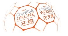 Chinese TLDs Get Chinese Approval