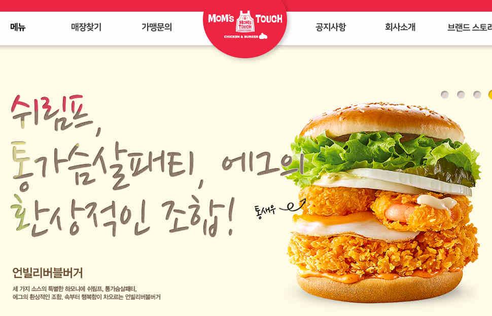 Korean Chicken Restaurant Chain Settles Lawsuit With Domain Investor