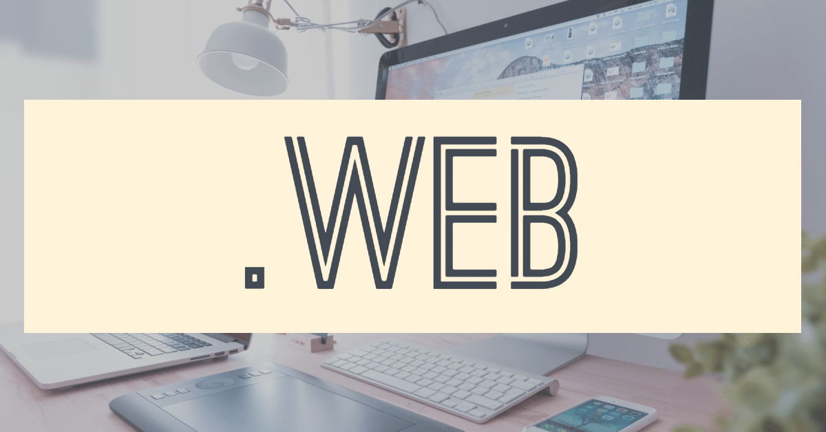What's Next For .Web